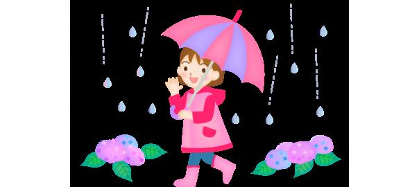 梅雨サイズ変更